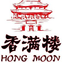 Hong Moon-restaurant chinois-buffet asiatique-Versoix